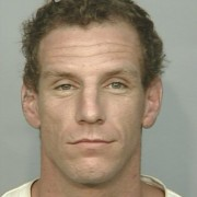 Police ID photo of Josh Mead, who went missing from Murwillumbah police station on January 28.