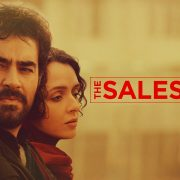 Cinema Review: The Salesman