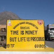012+Bhutan_Lara+McKinley_DSC4888
