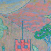 The-Village-&-I